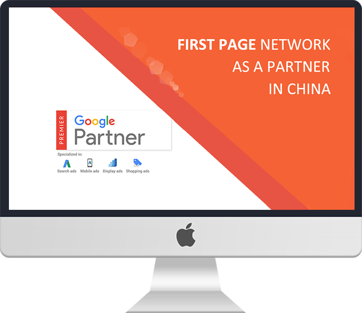 谷歌核心合作伙伴
