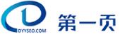 第一(yi)頁網絡(luo)科技(ji)有限公司